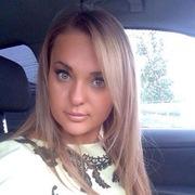 Маргарита, 35, г.Копейск