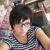 Анастасия, 31, г.Жарковский