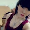 Тина, 17, г.Хабаровск