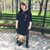 Наиалья, 38, г.Пятигорск
