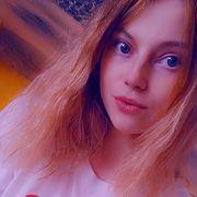 Анастасия Волонцевич 23 Калининград