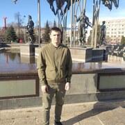 Денис 21 Тюмень