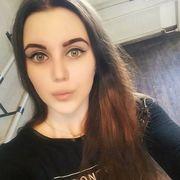 Подружиться с пользователем Анастасия 23 года (Рак)