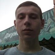 Денис 22 Перевальск