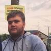 Андрей, 21, г.Старый Оскол