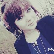 Ekaterina, 20, г.Тулун
