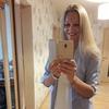 Екатерина, 34, г.Раменское