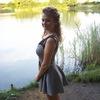 Ольга, 20, г.Харьков