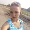 Маргарита, 23, г.Белово (Алтайский край)