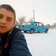 Сергей 22 Теплодар