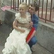 Даша, 29, г.Черноморск