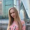 Ирина, 26, г.Москва