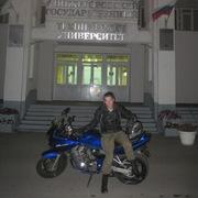 Антон 35 лет (Овен) Нижний Новгород