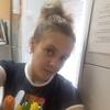 Екатерина, 27, г.Нижний Тагил