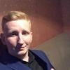 Юрий, 27, г.Ульяновск