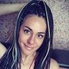 Ольга, 35, г.Армавир
