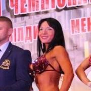 Lena, 35 лет, Козерог