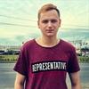 Стас, 18, Тернопіль