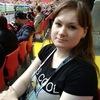 Мария, 25, г.Егорьевск