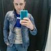 Наиль, 32, г.Саратов