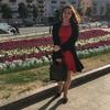 Екатеринa, 19, г.Пермь