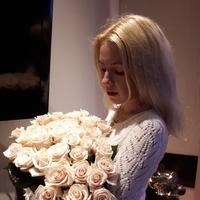 Olga, 25 лет, Стрелец, Днепр