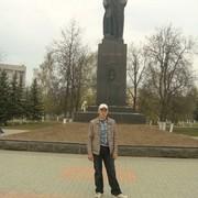 Алексей 30 Нея