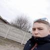 Bogdan, 20, Borispol