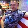 Дима, 47, г.Александрия