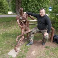 Aleksandr, 36 лет, Козерог, Бонн