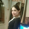 Юля, 20, г.Чебоксары