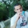 Алексей Демченко, 21, г.Каневская