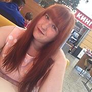 Анастасия 21 год (Козерог) Нижний Новгород