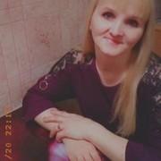 Ирина 47 Сланцы