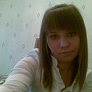 Розалия, 30, г.Ишимбай