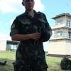 Vasiliy, 33, Pavlograd