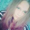 Алина, 18, г.Енакиево