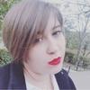 Алина, 24, г.Ростов-на-Дону