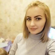 Ирина Денисова, 25, г.Волжский
