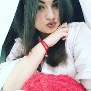 Таня, 25 лет, Рак