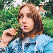 Anna, 24, г.Липецк