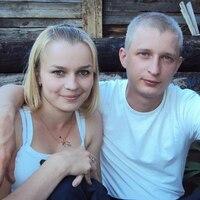 Алексей, 32 года, Водолей, Уфа