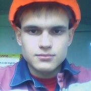 Ильнур, 24, г.Нефтекамск