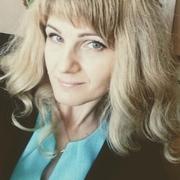 Ирина 44 года (Стрелец) Благовещенск