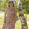Валентина, 57, г.Сатка
