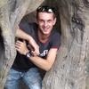 Aндрей, 26, г.Северодонецк