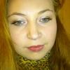 Валентина, 31, г.Усть-Цильма