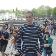 Знакомства в Ефремове с пользователем Михаил 37 лет (Стрелец)