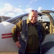 Олег 70 лет (Скорпион) Ступино