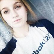 Ксения, 19, г.Орел